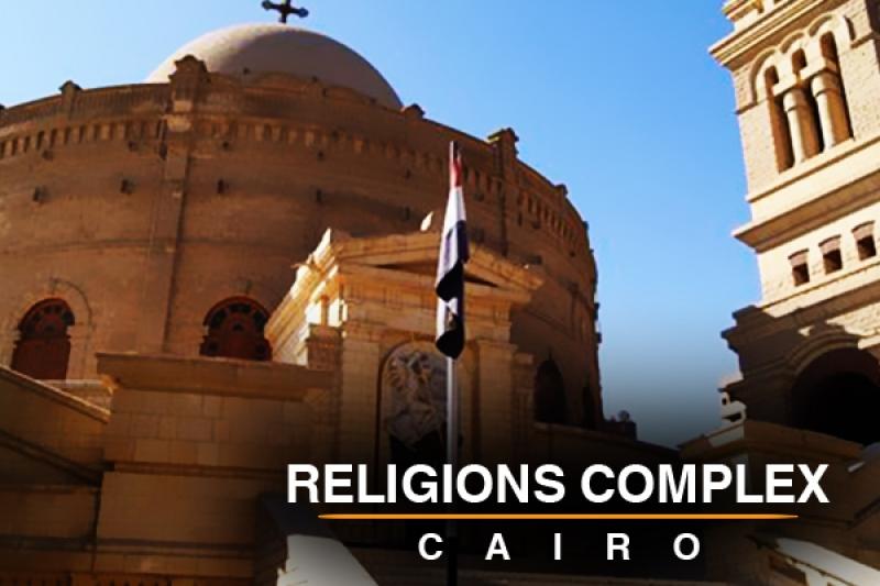 Religions complex